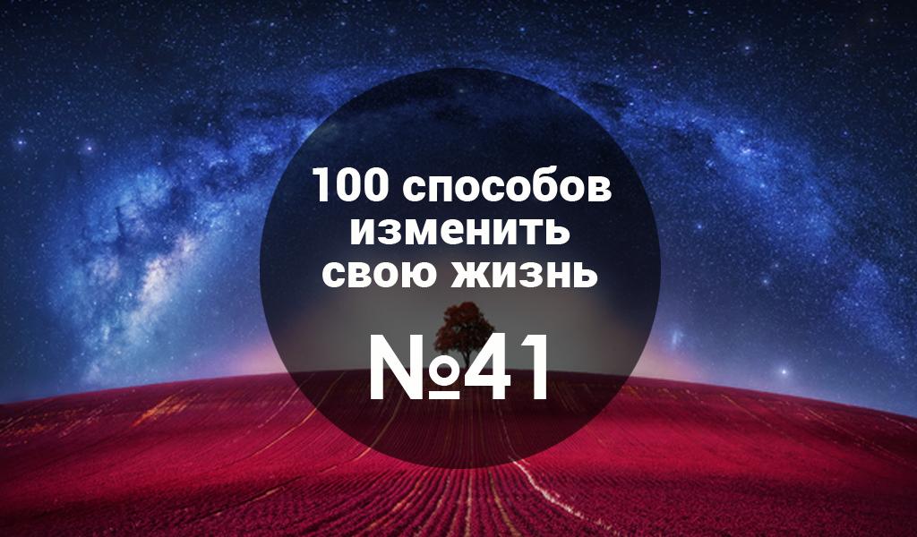 41-100