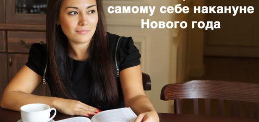 29-voprosov