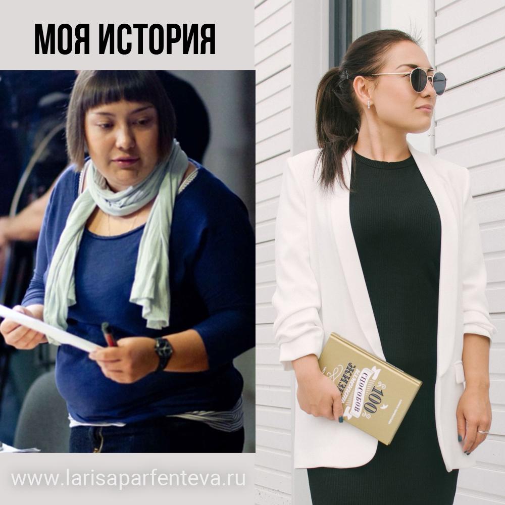 Лариса Парфентьева история часть 1