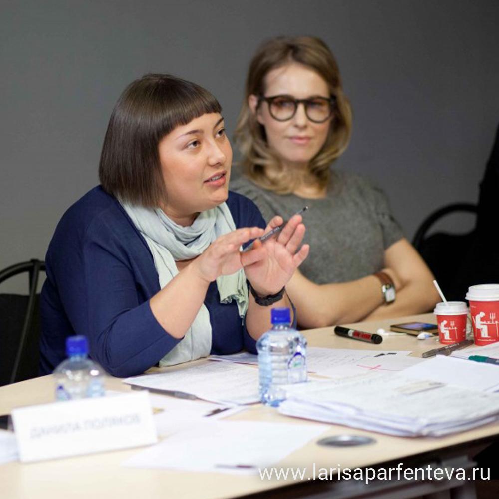 Лариса Парфентьева история часть 2