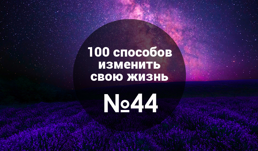 44-100