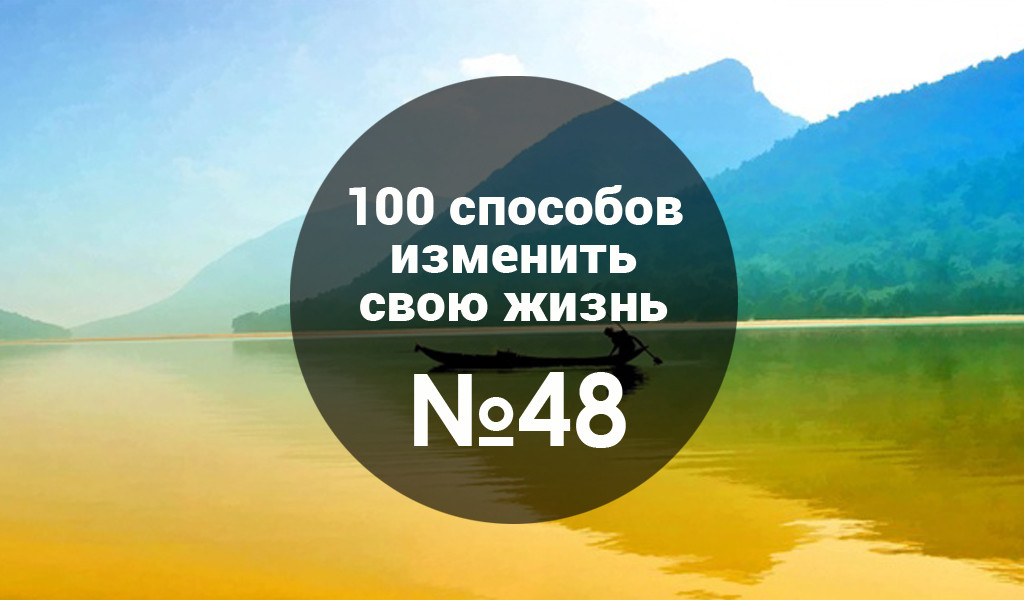48-100