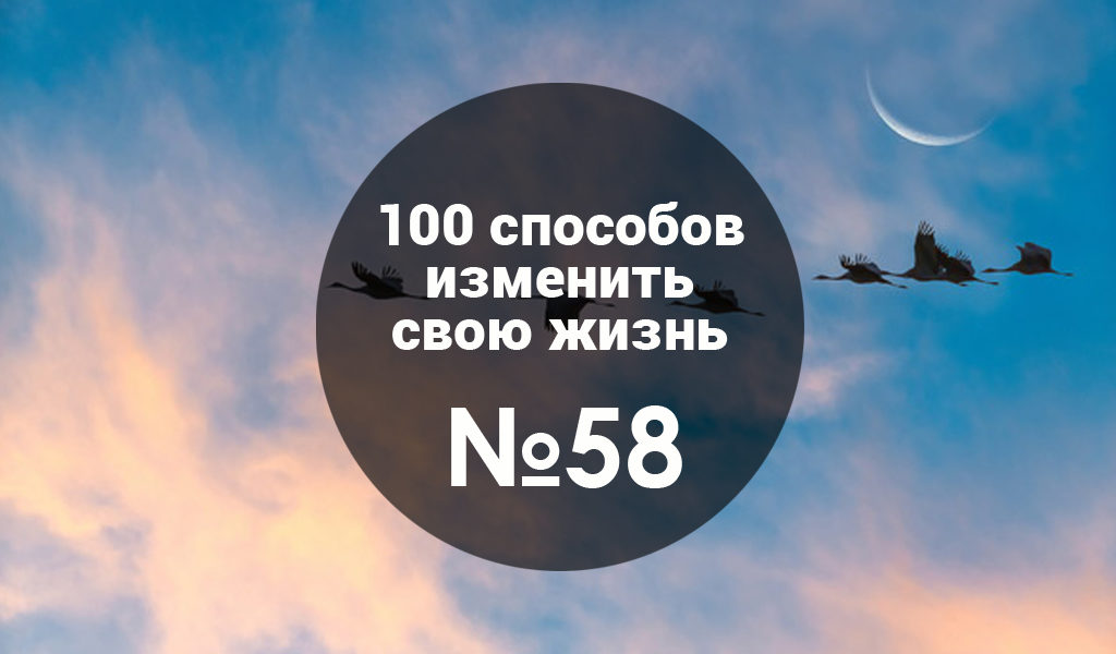 58-100