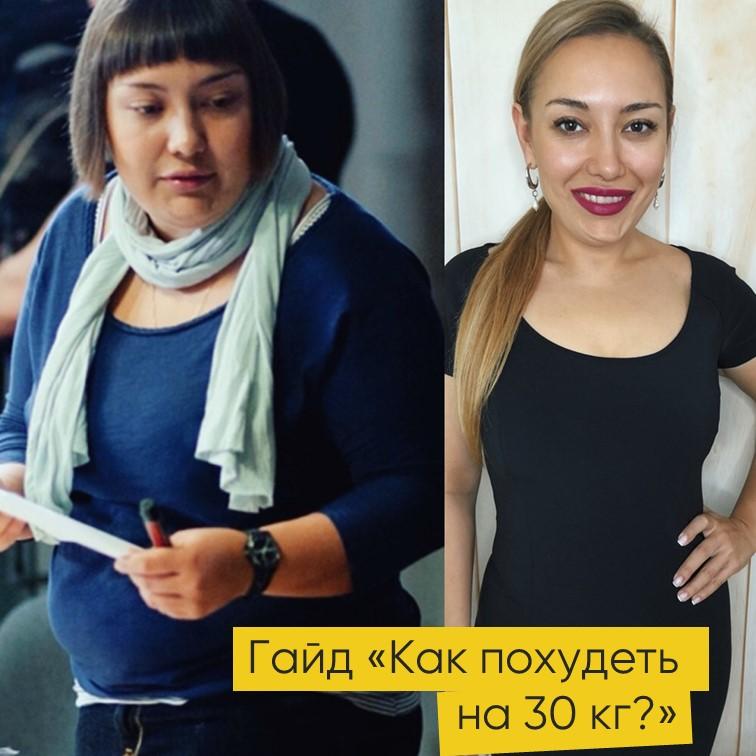 Как похудеть на 30 кг Лариса Парфентьева